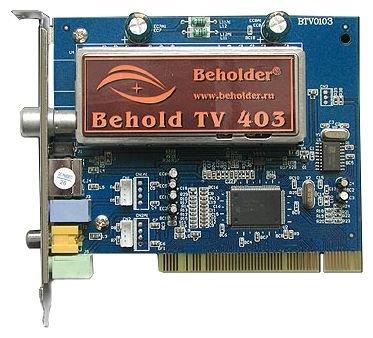 Beholder Behold TV 403 FM