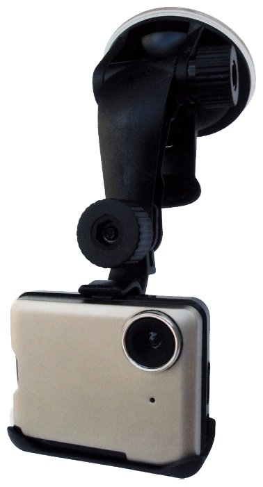 Intego Intego VX-250HD