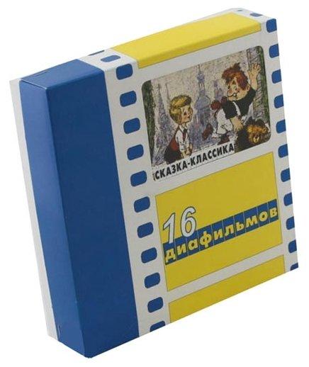 Диафильм Regio набор диафильмов Сказка-классика
