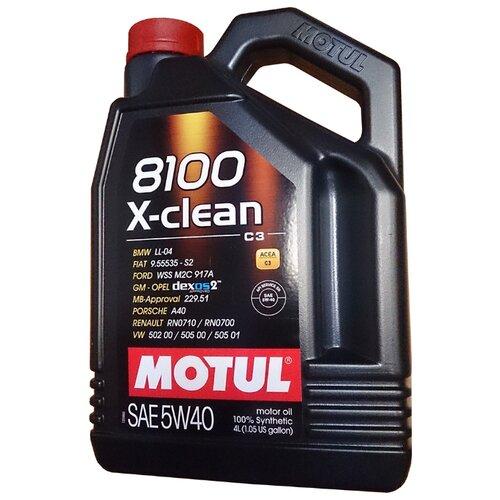Моторное масло Motul 8100 X-clean 5W40 4 л