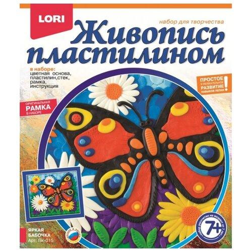 Пластилин LORI Живопись пластилином - Яркая бабочка (Пк-015)Пластилин и масса для лепки<br>