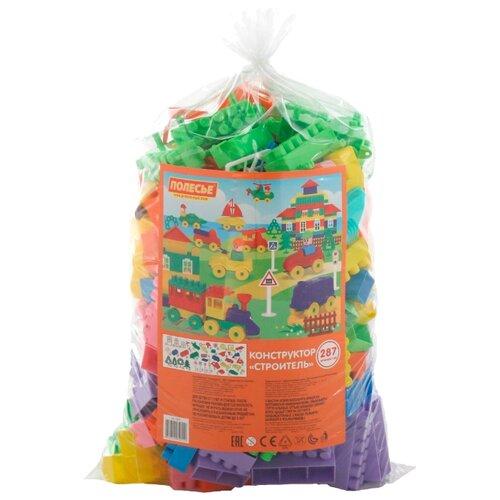 Фото - Конструктор Полесье Строитель 52551-287 полесье набор игрушек для песочницы 468 цвет в ассортименте