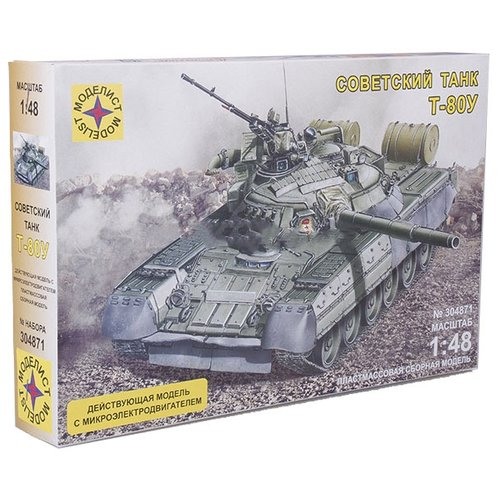 Купить Сборная модель Моделист Танк Т-80У с микроэлектродвигателем (304871) 1:48, Сборные модели