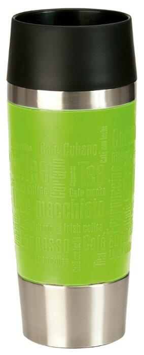 Термокружка EMSA Travel Mug (0,36 л) коричневый