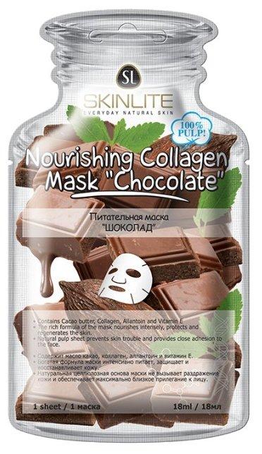 Skinlite питательная маска Шоколад
