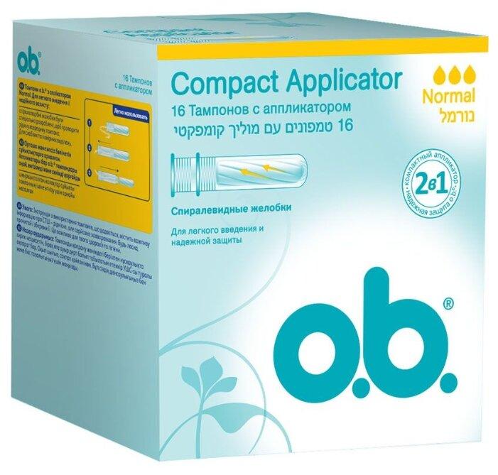 Тампоны o.b. Compact Applicator Normal