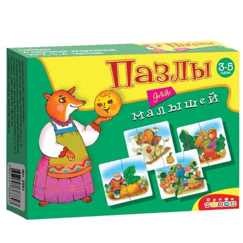 Купить Пазл Дрофа-Медиа Для малышей (2591), элементов: 6 шт., Пазлы