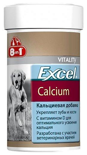 8 In 1 Excel Calcium для собак