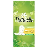 Прокладки ежедневные Naturella Camomile Normal daily