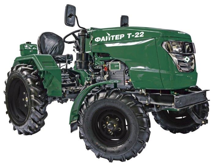 Мини-трактор Файтер T-22 с почвофрезой