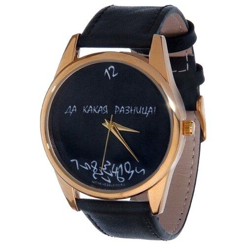 Наручные часы Mitya Veselkov Да какая разница (Gold-27) часы наручные mitya veselkov обратный циферблат gold