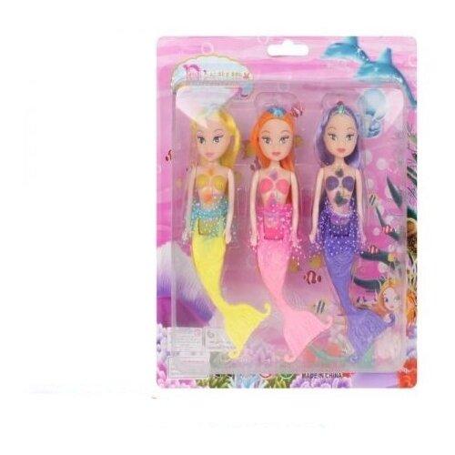 Купить Набор кукол Shantou Gepai Русалки ZY320840, Куклы и пупсы