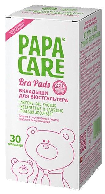 Papa Care Гелевые вкладыши для бюстгальтера