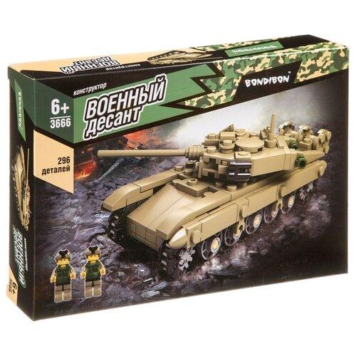 Купить Конструктор BONDIBON Военный десант ВВ3666 Танк, Конструкторы