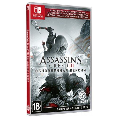 Игра для Nintendo Switch Assassin's Creed III Remastered