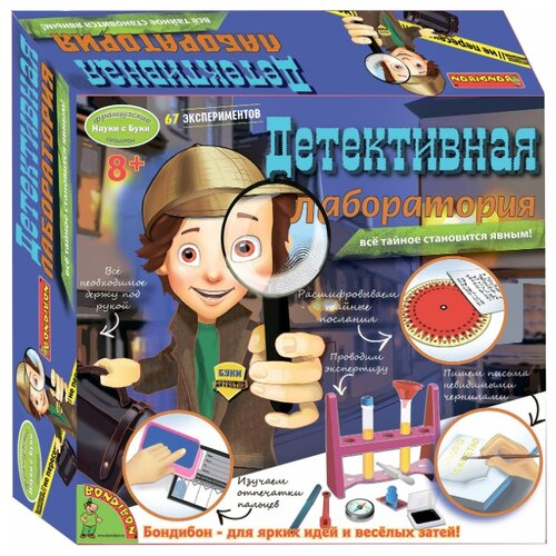Купить Игровой набор BONDIBON Французские опыты Науки с Буки. Детективная лаборатория ВВ1112, Полицейские и шпионы