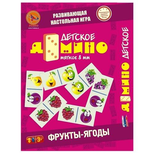 Настольная игра Ракета Домино Фрукты-Ягоды настольная игра умка домино овощи и фрукты 3 в 1