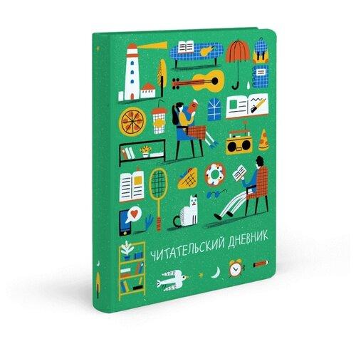 Кит Читательский дневник зеленый