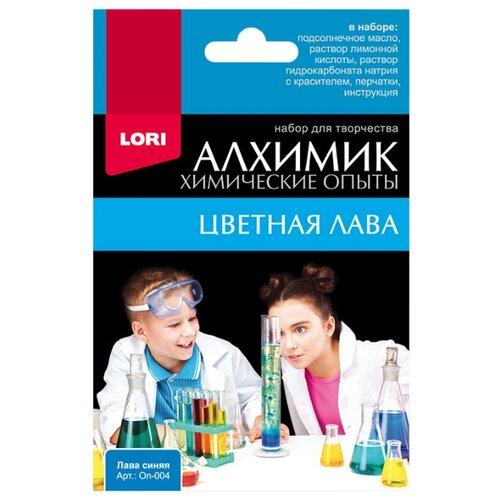 Набор LORI Алхимик. Цветная лава синий