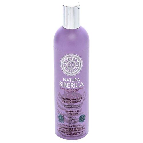 Natura Siberica шампунь Защита и питание для сухих волос 400 млШампуни<br>