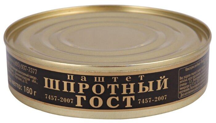 Паштет Главпродукт шпротный 160 г