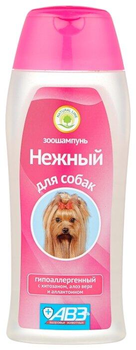 Шампунь Нежный для собак гипоаллергенный 270 мл