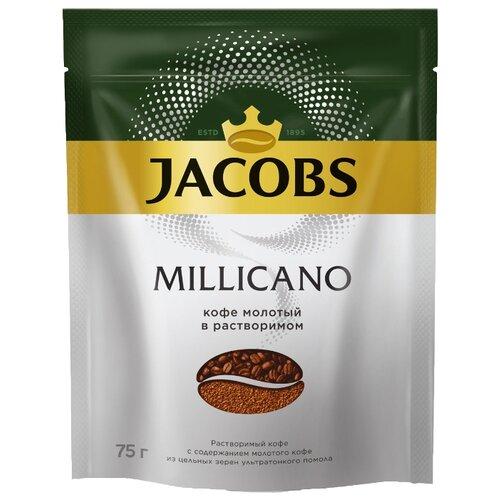 цена Кофе растворимый Jacobs Monarch Millicano с молотым кофе, пакет, 75 г онлайн в 2017 году