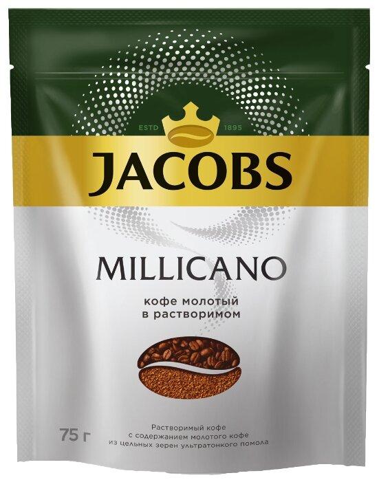 Кофе Jacobs Кофе растворимый Jacobs Millicano 75 гр. (пакет )
