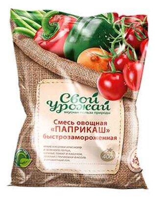 Свой урожай замороженная смесь овощная паприкаш 400 г