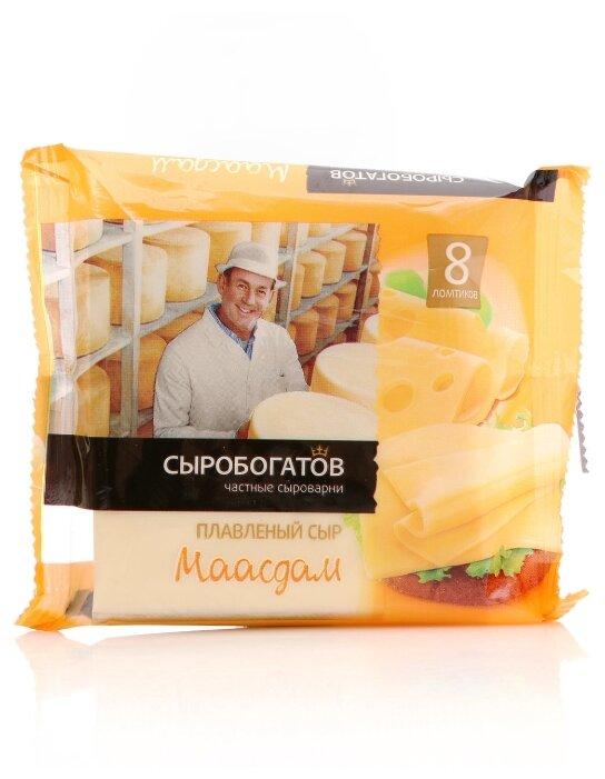 Сыр Сыробогатов плавленый маасдам для тостов 8 шт 45%