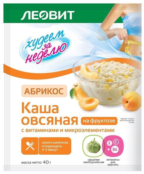 Каша овсяная, диетическая «Леовит» - Абрикос, 40 г
