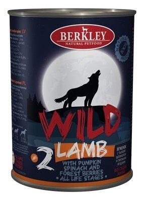 Корм для собак Berkley ягненок с тыквой, со шпинатом, с лесными ягодами 400г