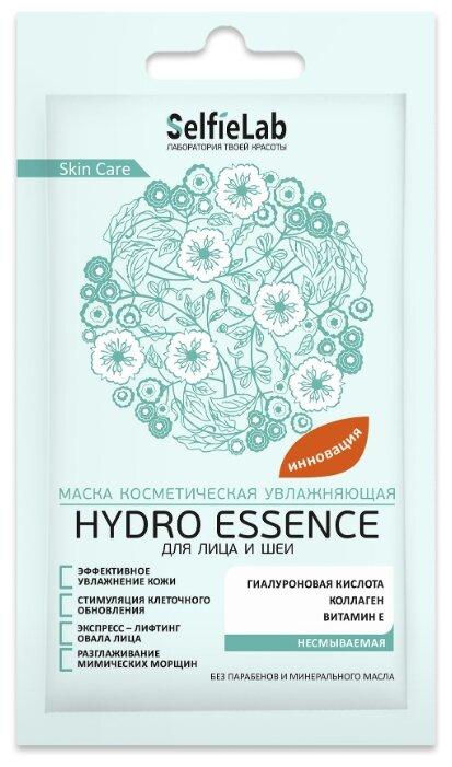 SelfieLab Маска увлажняющая Hydro Essence для лица и шеи, гелевая, несмываемая