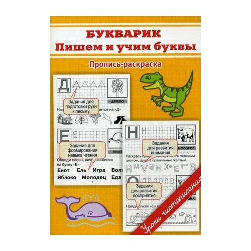 цена Георгиева М.О.
