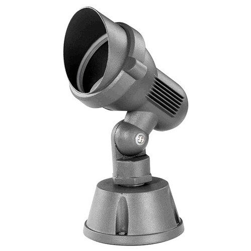Прожектор галогенный 50 Вт Novotech Landscape 369955