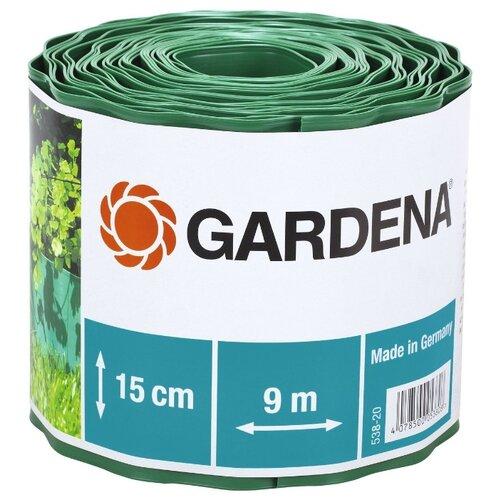 Бордюрная лента GARDENA 530-20/532-20/534-20/536-20/538-20/540-20, зеленый, 9 х 0.15 м