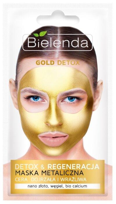 Bielenda Gold Detox Маска с содержанием металлов для зрелой и чувствительной кожи