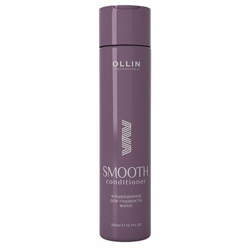 OLLIN Professional кондиционер Smooth для гладкости волос, 300 мл ollin professional кондиционер conditioner for smooth hair для гладкости волос 300 мл