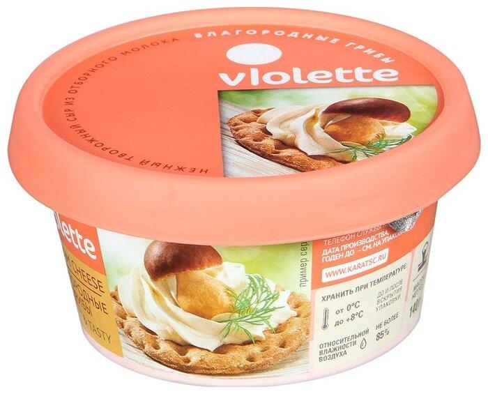 Сыр творожный Violette Благородные грибы 70%, 140 г