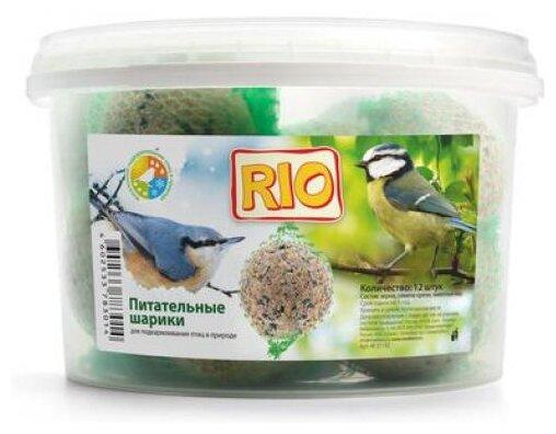 Лакомство для птиц RIO Питательный шарик для подкармливания и привлечения птиц