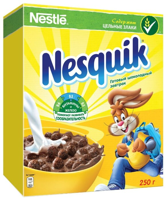 Готовый завтрак Nesquik шоколадные шарики, коробка, 250 г