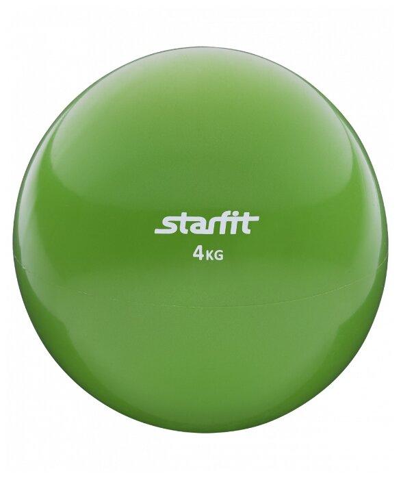 Медбол Starfit GB-703, 4 кг