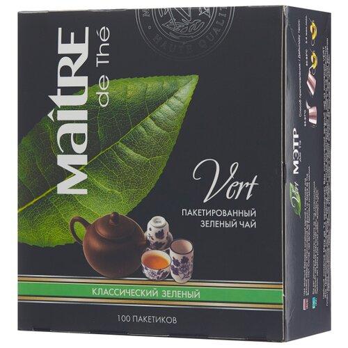 Чай Maitre зеленый классический в пакетиках, 100 шт.