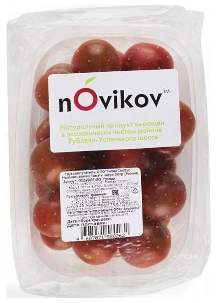 NOvikov Томаты черри, контейнер пластиковый (Россия)