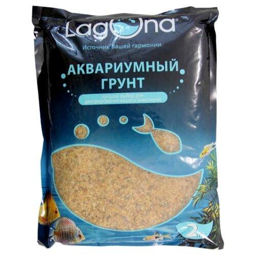 Грунт Laguna Песок 20203B/73954045, 2 кг светло-коричневый меланж