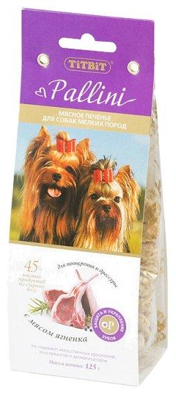 Лакомство для собак Titbit Печенье Pallini с ягненком