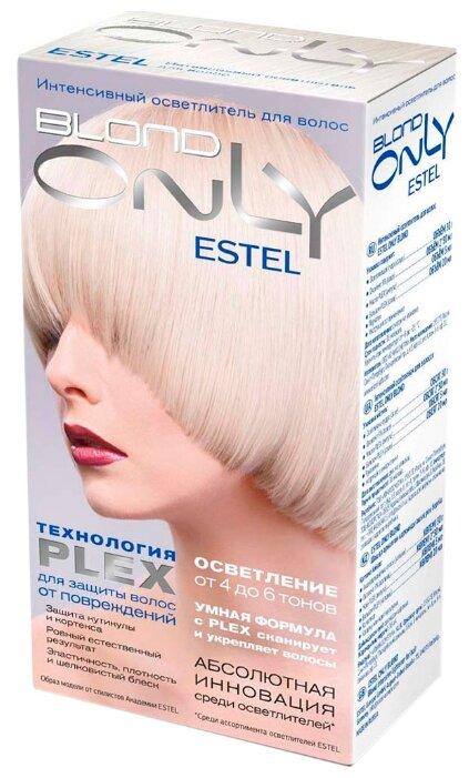 ESTEL Only Blond интенсивный осветлитель для волос