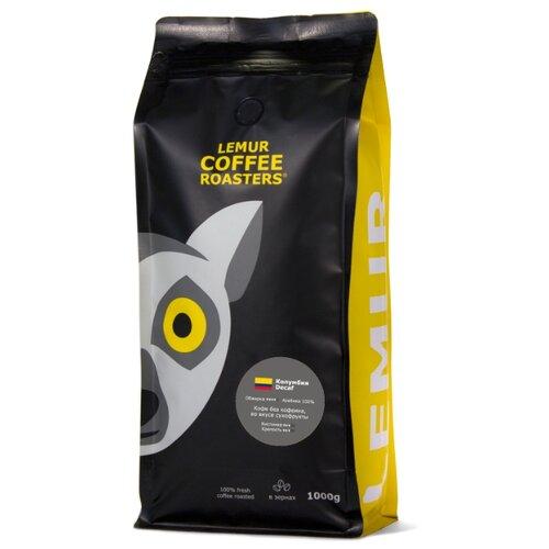 Фото - Кофе в зернах Lemur Coffee Roasters Колумбия - Decaf Эспрессо, без кофеина, 1 кг кофе в зернах lemur coffee roasters ирландский крем ароматизированный 1 кг