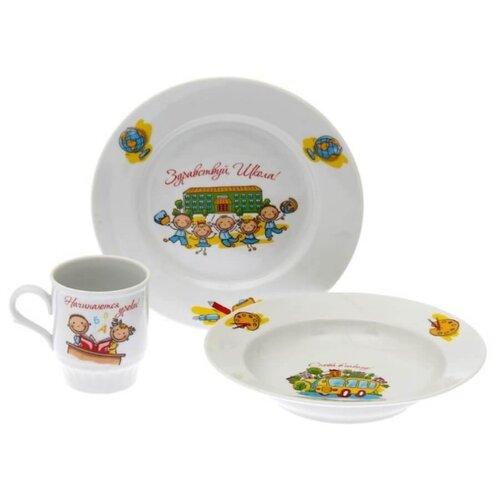 Набор для завтрака Дулёвский фарфор Здравствуй, школа 3 предмета 053032 набор для завтрака osz disney cars принцессы 3 предмета