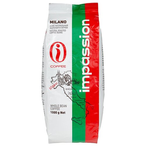 Кофе в зернах Impresto Milano, арабика/робуста, 1 кг